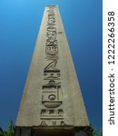 the inscribed obelisk in... | Shutterstock . vector #1222266358