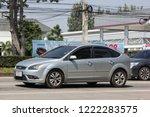 chiangmai  thailand   october 5 ... | Shutterstock . vector #1222283575