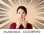 surprised young woman. | Shutterstock . vector #1222289392
