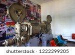 hyderabad india august 29  view ...   Shutterstock . vector #1222299205