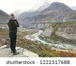 gilgit baltistan pakistan oct... | Shutterstock . vector #1222317688
