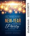 happy hew year poster template  ... | Shutterstock .eps vector #1222318075