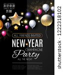 happy new year party poster... | Shutterstock .eps vector #1222318102
