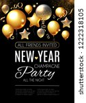 happy new year party poster... | Shutterstock .eps vector #1222318105