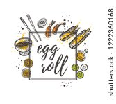 egg roll. national chinese... | Shutterstock .eps vector #1222360168
