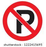 Traffic Parking Ban Sign
