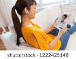 medicine  technology and... | Shutterstock . vector #1222425148