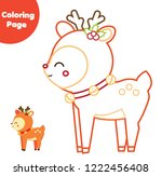 coloring page. educational... | Shutterstock .eps vector #1222456408