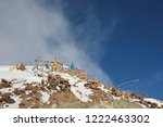 stupas on khardung la pass at... | Shutterstock . vector #1222463302