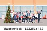 business team raised hands in... | Shutterstock .eps vector #1222516432
