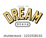 sleep to dream slogan for t... | Shutterstock .eps vector #1222528132