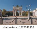 triumphal arch  arco della pace ... | Shutterstock . vector #1222542958