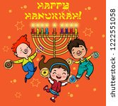 happy jewish children smile and ... | Shutterstock .eps vector #1222551058