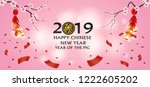 2019 happy chinese new year.... | Shutterstock .eps vector #1222605202