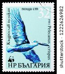 moscow  russia   october 21 ... | Shutterstock . vector #1222626982