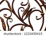 the fragment of forged metal... | Shutterstock . vector #1222650415