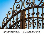 wrought iron gates  ornamental... | Shutterstock . vector #1222650445