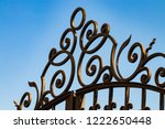 wrought iron gates  ornamental... | Shutterstock . vector #1222650448