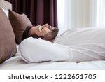minute to relax. joyful...   Shutterstock . vector #1222651705