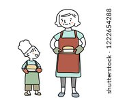 grandmother and grandson...   Shutterstock .eps vector #1222654288