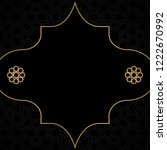 islamic vector background with... | Shutterstock .eps vector #1222670992