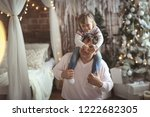 toddler girl with down syndrome ... | Shutterstock . vector #1222682305