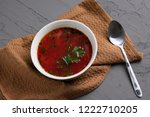 ready meal soup with vegetables ... | Shutterstock . vector #1222710205