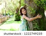 beautiful child girl hugging...   Shutterstock . vector #1222749235