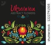 abstract flowers. ukrainian... | Shutterstock .eps vector #1222791505