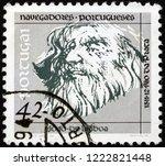 zagreb  croatia   november 1 ... | Shutterstock . vector #1222821448