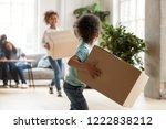 happy african american family... | Shutterstock . vector #1222838212