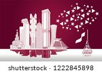 qatar national day celebration  ... | Shutterstock .eps vector #1222845898