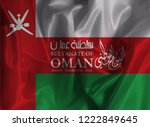 sultanate of oman national day...   Shutterstock .eps vector #1222849645