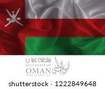sultanate of oman national day...   Shutterstock .eps vector #1222849648