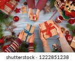 merry christmas and happy... | Shutterstock . vector #1222851238