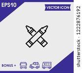 highlighter icon vector | Shutterstock .eps vector #1222876192