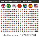 all national flags of the world ... | Shutterstock .eps vector #1222877728