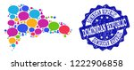 social network map of dominican ... | Shutterstock .eps vector #1222906858