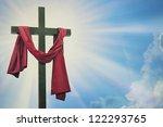 cross against the sky | Shutterstock . vector #122293765