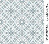 seamless arabic pattern. vector ...   Shutterstock .eps vector #1223003752