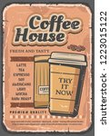 coffee house retro poster  hot... | Shutterstock .eps vector #1223015122