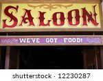 saloon sign in wild west style | Shutterstock . vector #12230287