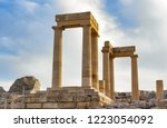 columns of the ancient lindos... | Shutterstock . vector #1223054092