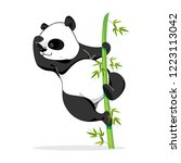 illustration of giant panda who ... | Shutterstock .eps vector #1223113042