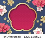 chinese new year greeting card... | Shutterstock .eps vector #1223125528