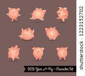 set of pig cartoon characters.... | Shutterstock .eps vector #1223152702