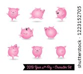 set of pig cartoon characters.... | Shutterstock .eps vector #1223152705