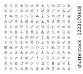orthodontic icon set.... | Shutterstock .eps vector #1223170618