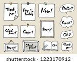 sticker frame set | Shutterstock .eps vector #1223170912