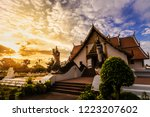 buddhist temple of wat phumin... | Shutterstock . vector #1223207602